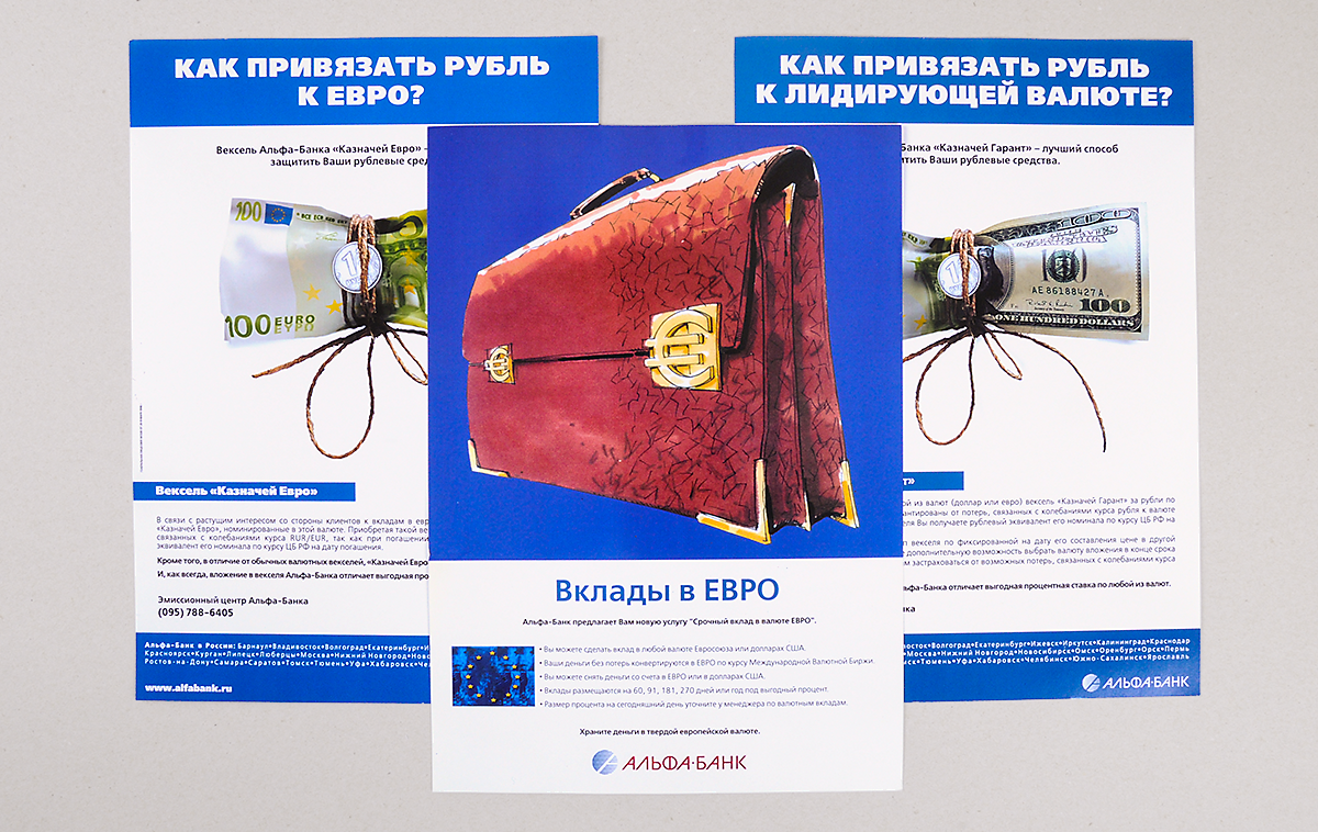 One side infromational flyers A4 for distribution in bank's office for corporative clients. 210x297, 4-color offset printing, coated paper 250 gr/m2