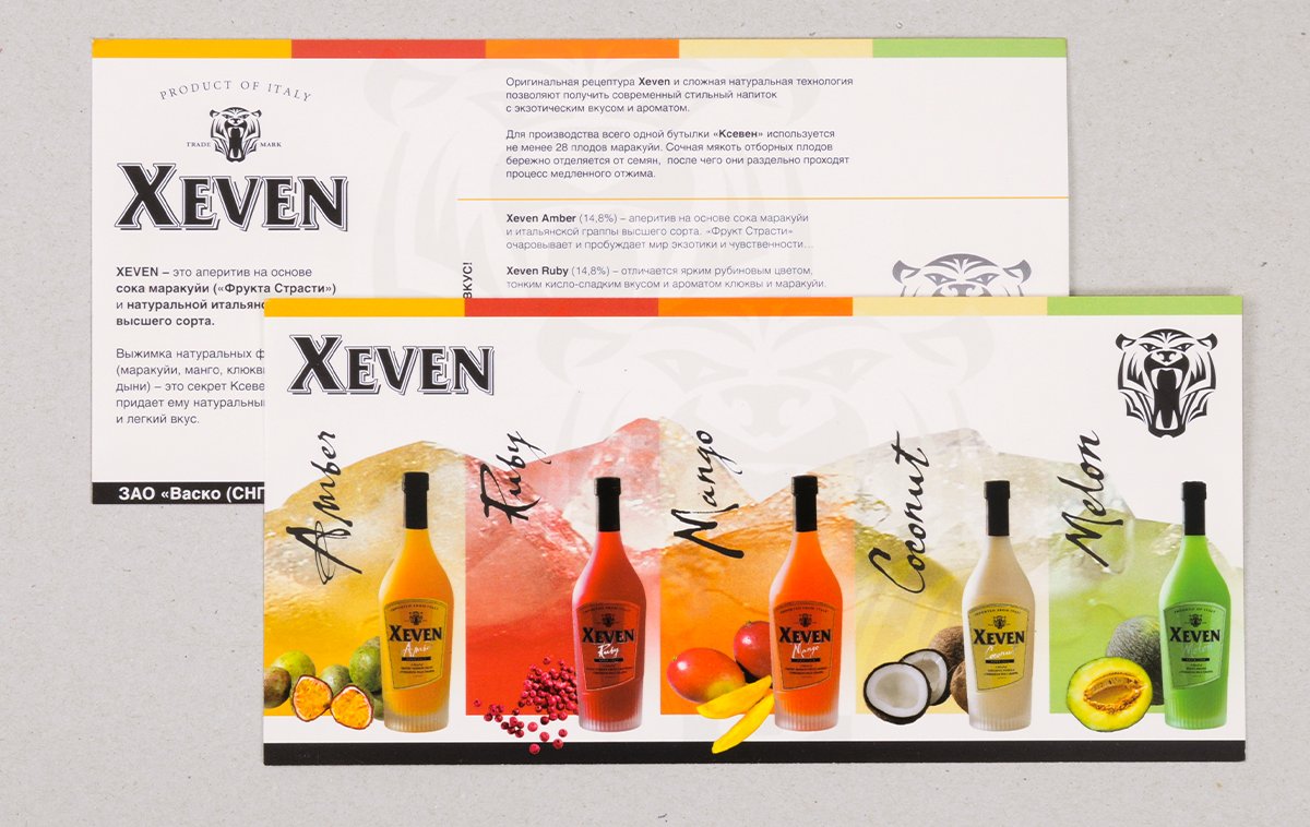Luxury double side flyers for new drink advertising campaign were printed on double sided cardboard 350 gr/m2, using four color offset printing, matt water-based varnish and partitional UV-coating