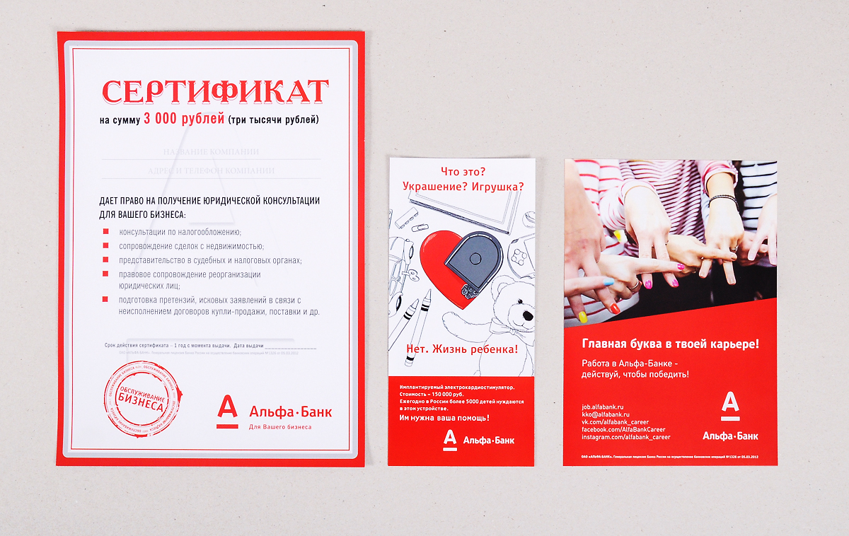 Most popular formats of flyers - A4 (210x297mm), DL (99x210mm) and A5(147x210mm).