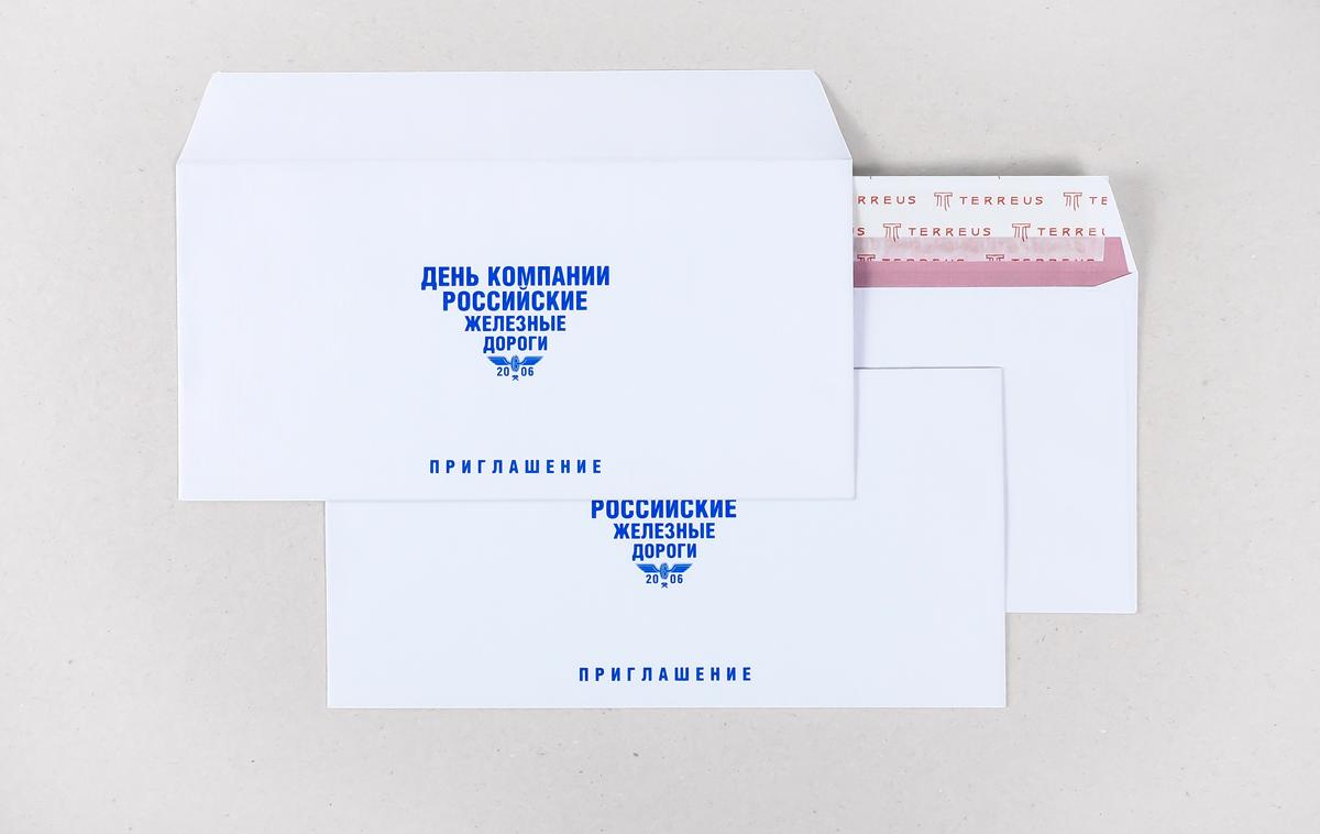 Бюджетный вариант изготовления конвертов с печатью - офсетная печать на готовых конвертах. Конверт E65 с внутренней запечаткой, силиконовой лентой, печать офсетная, красочность 1+0 (пантон reflex blue).