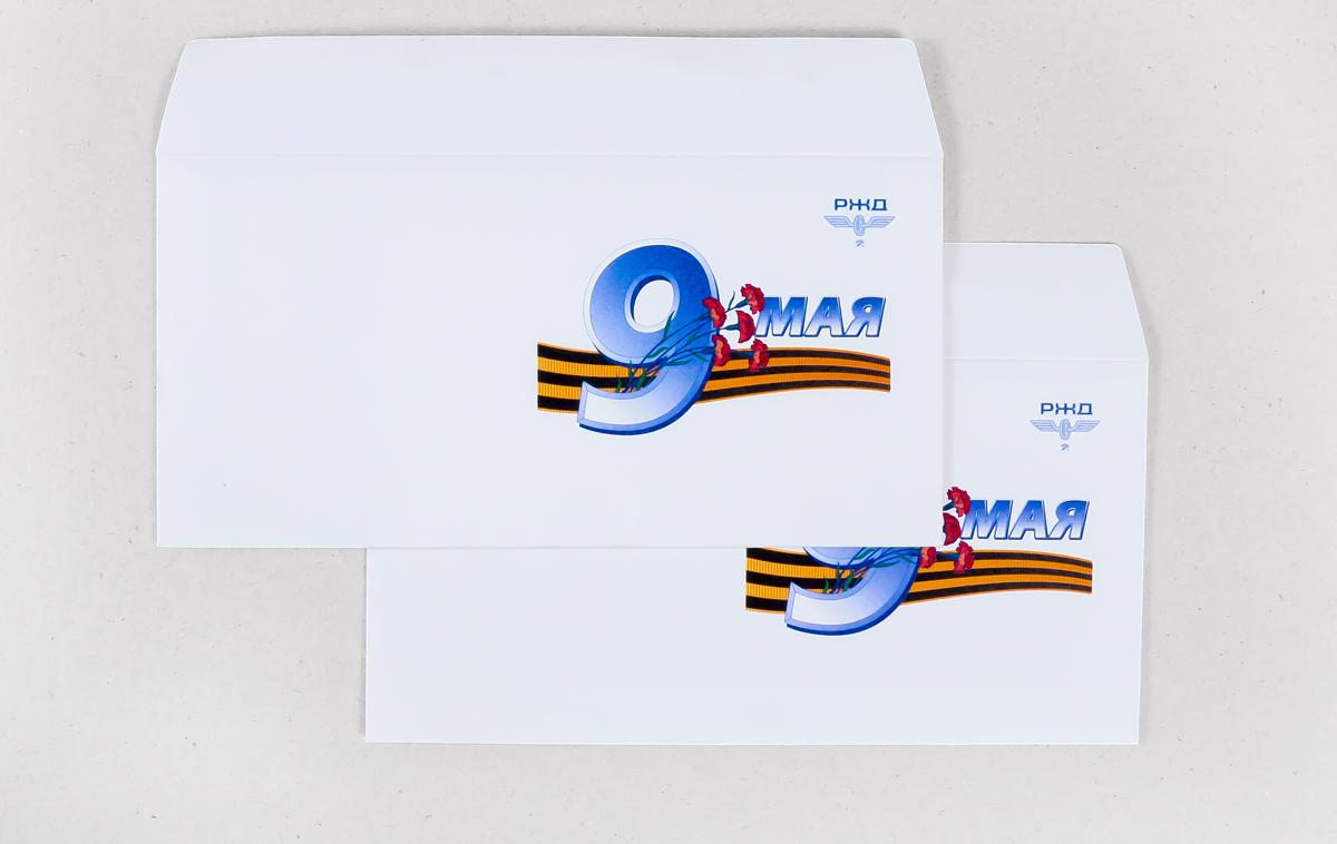 Мы можем выполнить печать на готовых конвертах формата C6, E65, C5, C4 красочностью от 1 до 4 красок. Конверт E65, печать офсетная, красочность 4+0 (CMYK).