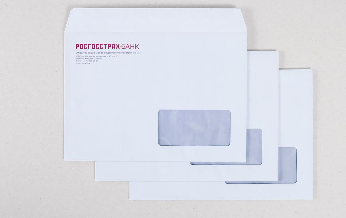 Офсетные конверты С4 с правым окном, внутренней запечаткой, силиконовой лентой, бумага офсетная 100 гр.м2 для рассылки документов. Печать по готовым конвертам, красочность 4+0 (CMYK)