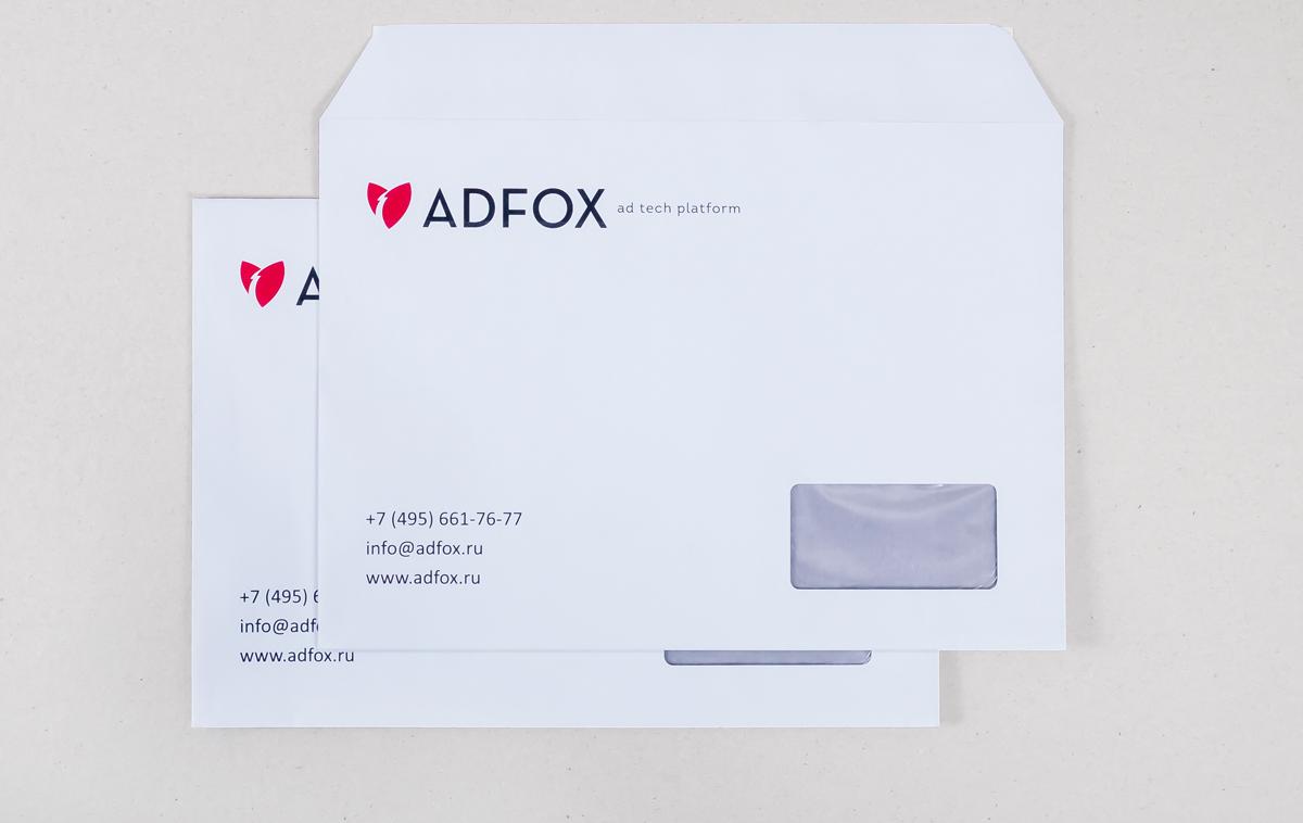 Офсетные конверты С4 с правым окном, внутренней запечаткой, силиконовой лентой, бумага офсетная 100 гр.м2 для рассылки докeментов. Печать по готовым конвертам, красочность 4+0 (CMYK)