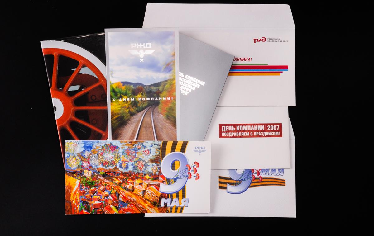 Серия корпоративных поздравительных открыток формата евро