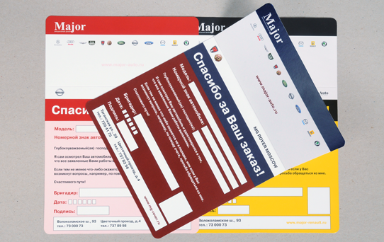 Forms of A5 format with perforation were ordered by vehicle service company. 148x210, four colors offset printing, 2-sided cardboard, die-cutting with perforation.