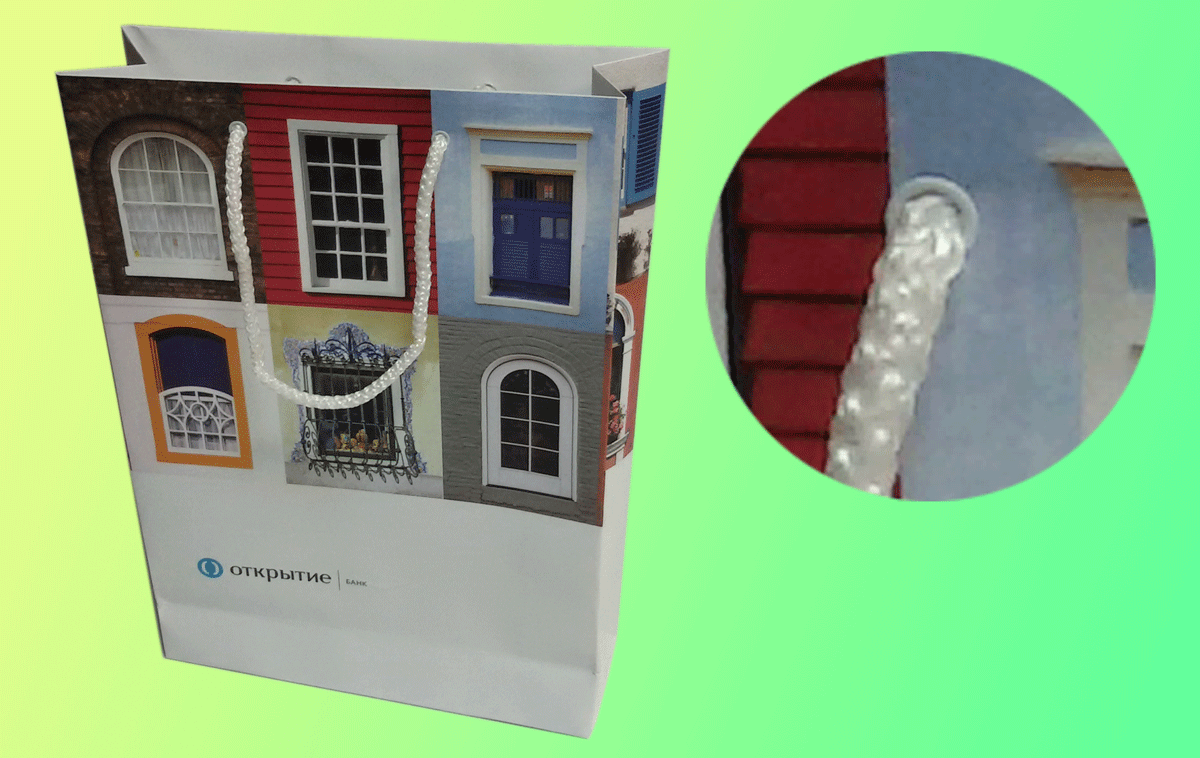 Бумажный пакет формата А3+, бумага 200 гр.м2, печать офсетная, красочность 4+0 матовая ламинция, белые пикколо. Использование пикколо для крепления веревочной ручки препятствует разрыву пакета.
