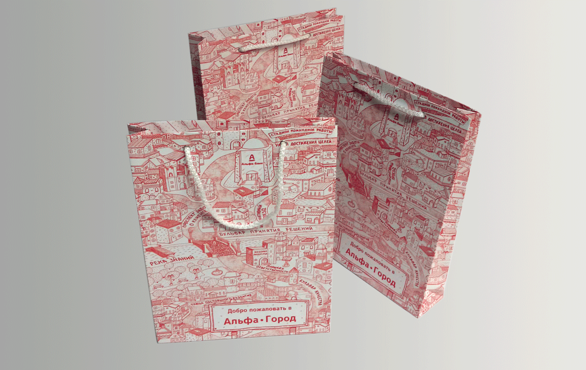 Пакеты формата А4+, печать офсетная, бумага мелованная матовая 200 гр.м2, красочность 4+0, укрепленное дно, веревочные ручки.