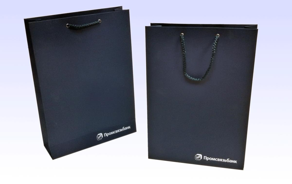 Пакеты из дизайнерской бумага Неттуно синий формата А4+. Тиснение фольгой 1+0