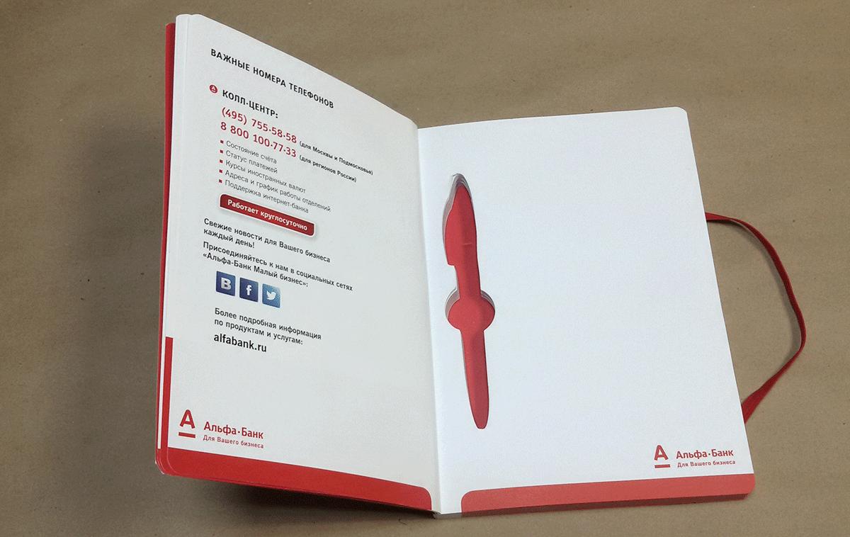 Блокнот формата А5 выполненный в виде брошюры на КБС с вырубкой под ручку, 80 полос + обложка; блок: бумага офсетная 80 гр.м2, печать офсетная, 4+4, вырубка: обложка: картон 250 гр.м2, 4+4, матовая ламинация 1+0; брошюровка: КБС; скругление углов.