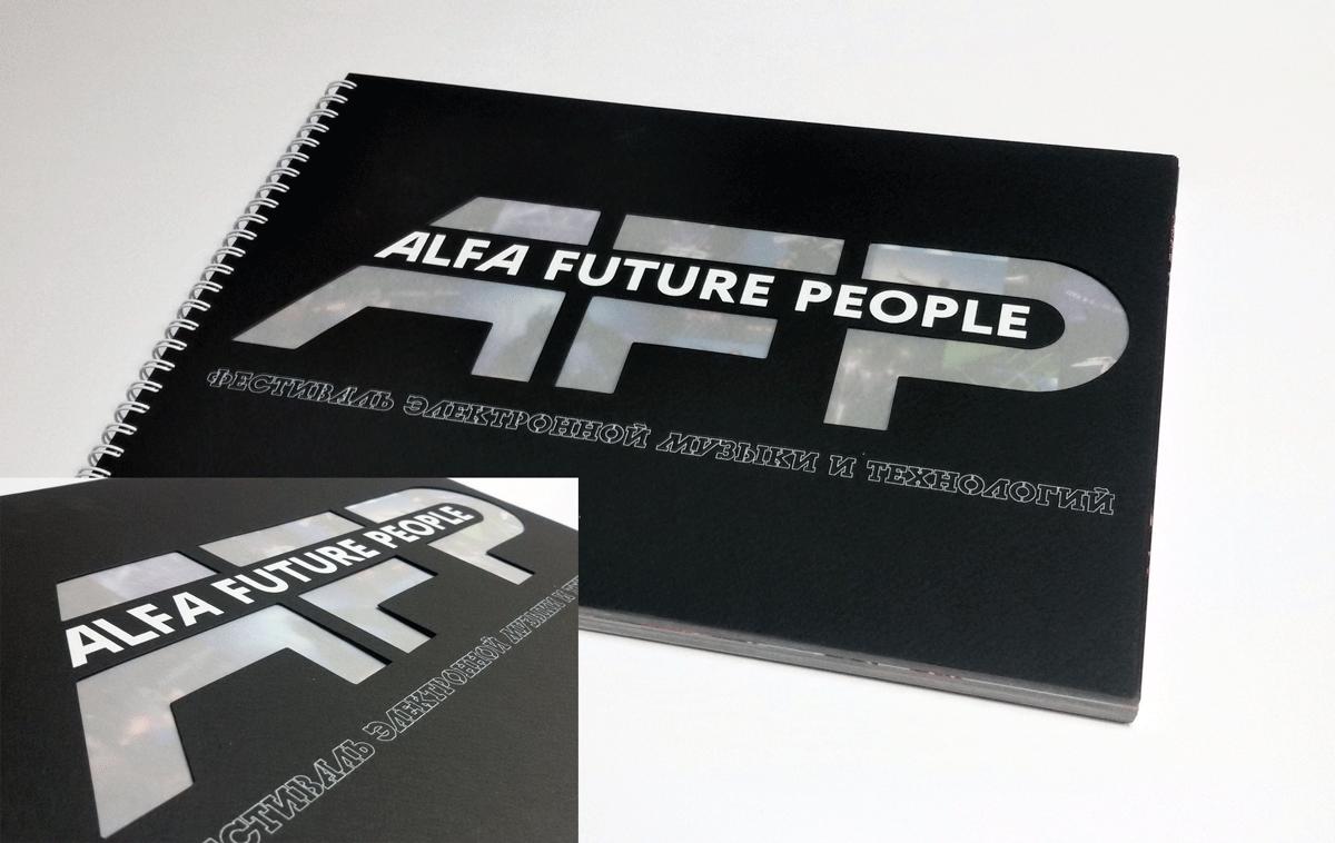 Альбомная брошюра формата А4 на металлической пружине с вырубной обложкой, вставкой из кальки.