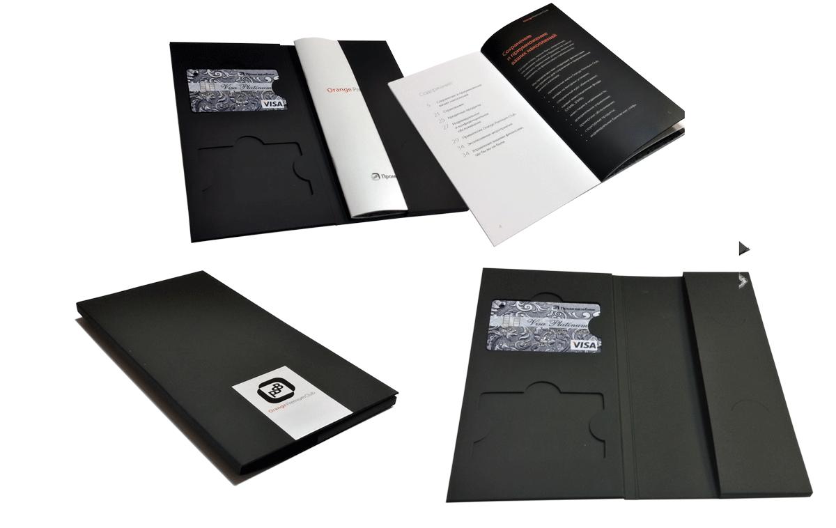 Вэлком пэк премиум класса выполнен из двух видов дизайнерских бумаг. В основе объемная папка для формата евро с отделением для 2-х карт, тиснение фольгой