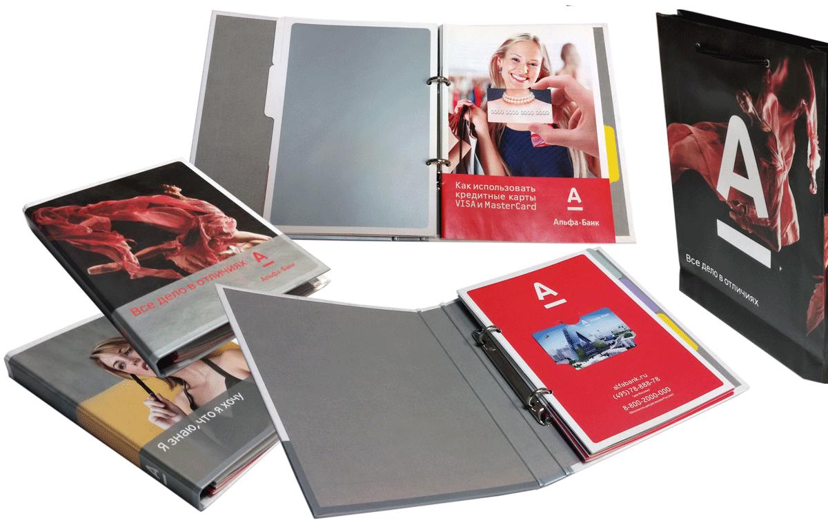 Серия вэлком пэков выполненная на основе папки с кольцевыми механизмами для рекламных материалов формата А5.